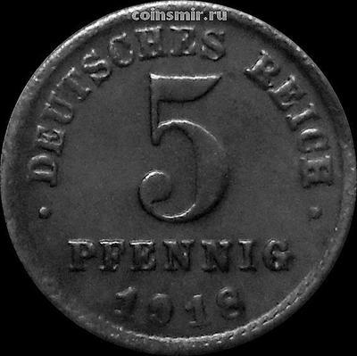 5 пфеннигов 1918 F Германия. Состояние на фото.