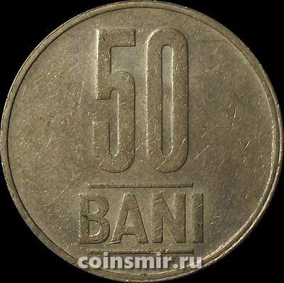 50 баней 2006 Румыния.