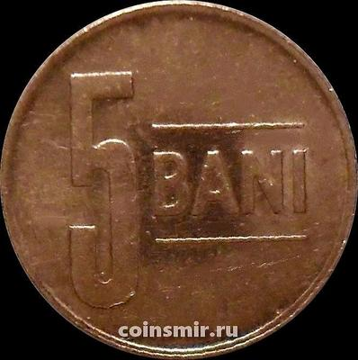 5 баней 2011 Румыния.