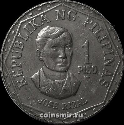 1 песо 1982 Филиппины.