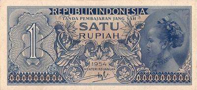 1 рупия 1954 Индонезия.