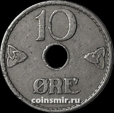 10 эре 1941 Норвегия.