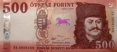 500 форинтов 2018 Венгрия.