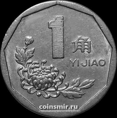 1 цзяо 1994 Китай.