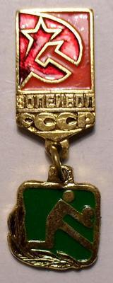 Значок Волейбол СССР.