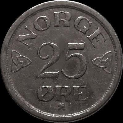 25 эре 1957 Норвегия.