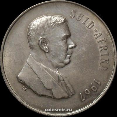 1 ранд 1967 ЮАР Южная Африка. Хендрик Фервурд. Африканская надпись.