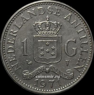 1 гульден 1971 Нидерландские Антильские острова.