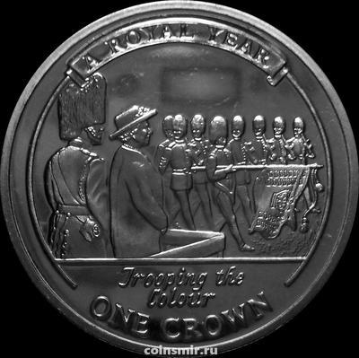1 крона 2006 Гибралтар. Парад ко Дню рождения Королевы.