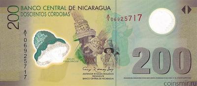 200 кордоб 2007 Никарагуа.