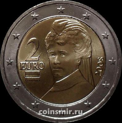 2 евро 2008 Австрия. Берта фон Зуттнер.