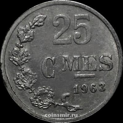 25 сантимов 1963 Люксембург.