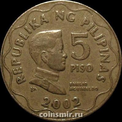 5 песо 2002 Филиппины.