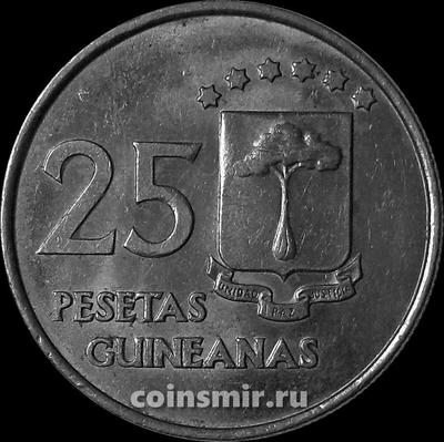 25 песет 1969 Экваториальная Гвинея.
