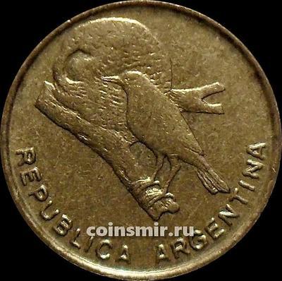 1/2 сентаво 1985 Аргентина. Рыжий печник.