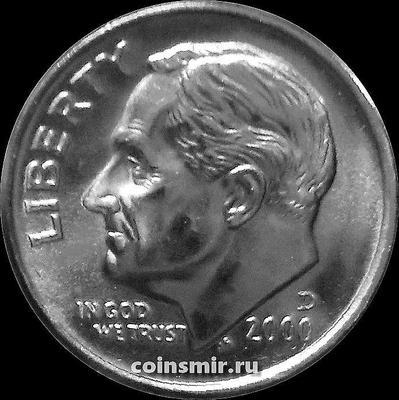 10 центов (1 дайм) 2000 D США. Франклин Делано Рузвельт.