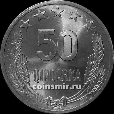 50 киндарка 1964 Албания.