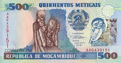 500 метикал 1991 Мозамбик.