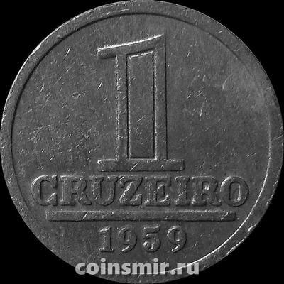 1 крузейро 1959 Бразилия. (в наличии 1961 год)