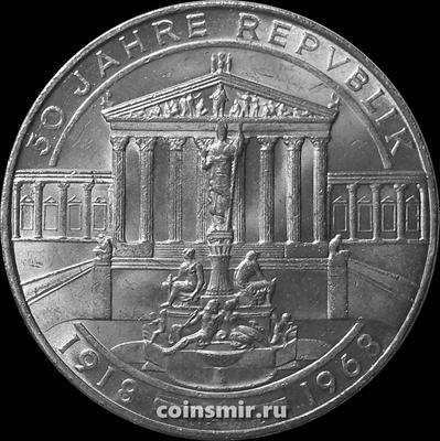 50 шиллингов 1968 Австрия. 50 лет республике.