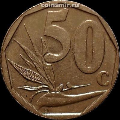 50 центов 2015 Южная Африка. Стрелиция.