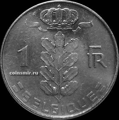 1 франк 1960 Бельгия. BELGIQUE.