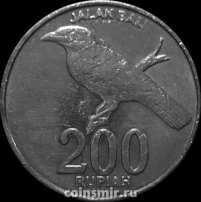 200 рупий 2003 Индонезия. Балийский скворец. Состояние на фото.