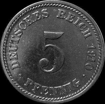 5 пфеннигов 1910 D Германия.