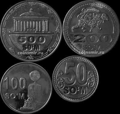 Набор из 4 монет 2018 Узбекистан.