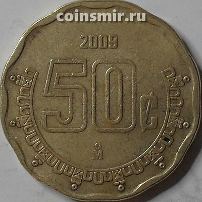 50 сентаво 2009 Мексика.