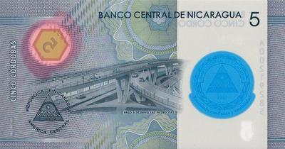 5 кордоб 2019 (2020) Никарагуа. 60-летие Центрального банка Никарагуа.