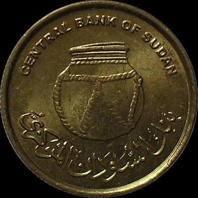 1 пиастр 2006 Судан. Глиняный горшок.