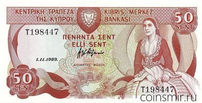 50 центов 1989  Кипр.