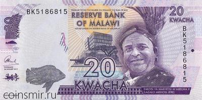 20 квач 2017 Малави. Радар 5186815