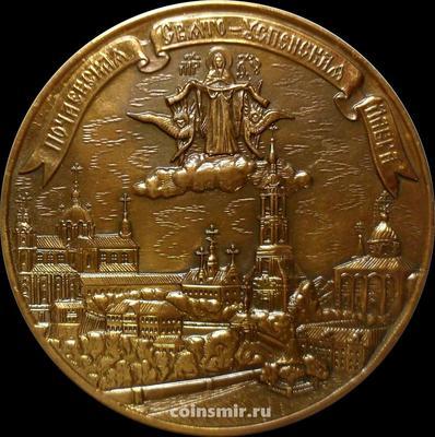 Настольная медаль 1988 года Свято-Успенская Почаевская Лавра.1000-летие Крещения Руси.
