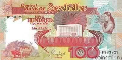 100 рупий 1989 Сейшельские острова.