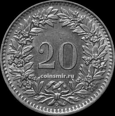 20 раппенов 1963 В Швейцария.