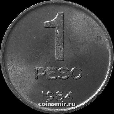 1 песо 1984 Аргентина. Национальный Конгресс.