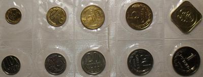 Набор из 9 монеты и жетона 1989 СССР. Запайка.