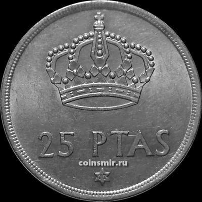25 песет 1975 (77) Испания. VF