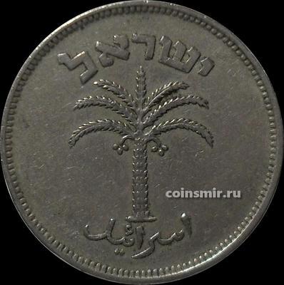 100 прут 1949 Израиль. Без точки.