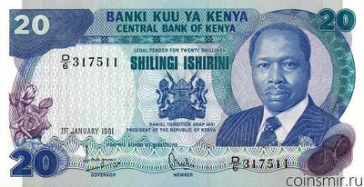 20 шиллингов 1981 Кения.