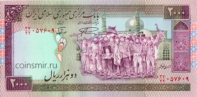 2000 риалов (1996-2005)  Иран.