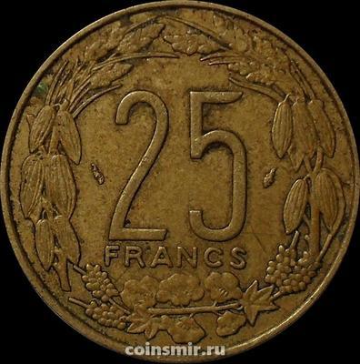 25 франков 1975 Центральная Африка.