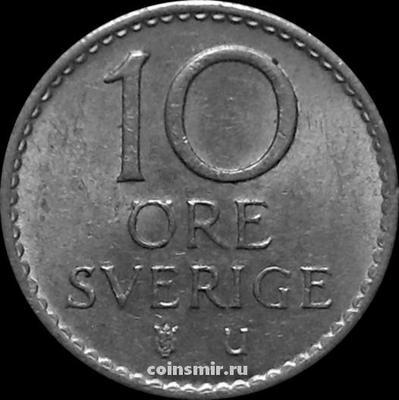10 эре 1968 U Швеция.