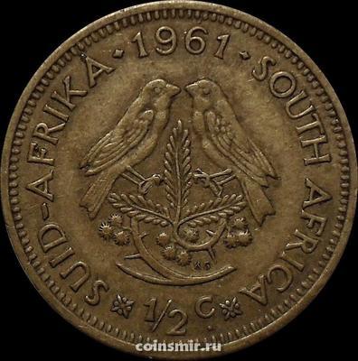 1/2 цента 1961 Южная Африка.