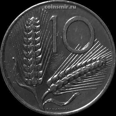 10 лир 1975 Италия. Плуг.