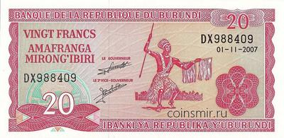 20 франков 2007 Бурунди.