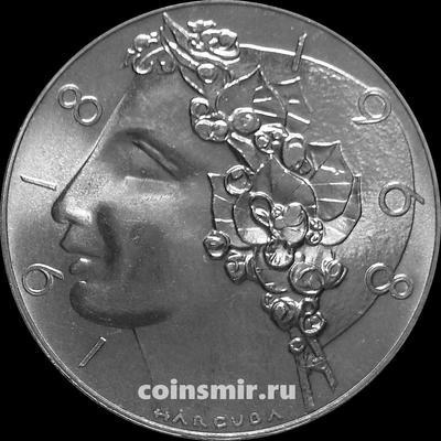 50 крон 1968 Чехословакия. 50 лет Независимости.