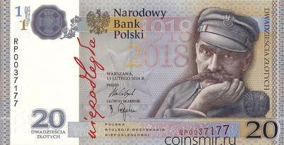 20 злотых 2018 Польша.  100 лет  независимости. Буклет.